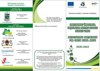 Leaflet_RO-About the Project